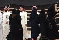 وعرفت وزارة الداخلية السعودية جريمة «التحرش» بأنها كل قول أو فعل أو إشارة ذات مدلول جنسي يصدر من شخص تجاه أي شخص آخر يمس جسده أو عرضه أو يخدش حياءه بأي وسيلة كانت بما في ذلك وسائل التقنية الحديثة