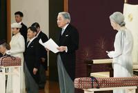 """في عام 2016 أعلن الإمبراطور """"أكيهيتو"""" أنه سيتنازل عن العرش في 30 أبريل 2019، في خطوة هي الأولى من نوعها التي يقدم عليها إمبراطور ياباني منذ 200 عام، حيث كان الإمبراطور """"كوكاكو"""" آخر من تنازل عن العرش في عام 1817"""