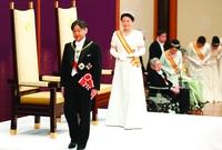 """اعتلاء """"ناروهيتو"""" رسميا عرش اليابان في الأول من مايو عام 2019 بعد تنازل والده """"أكيهيتو"""" عن العرش ليصبح الإمبراطور الـ126 لليابان"""