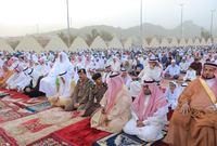 ثم إجازة عيد الفطر المبارك من السبت 23 مايو وحتى الثلاثاء 26 مايو