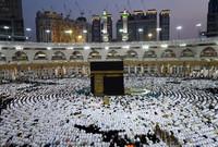 وإجازة عيد الأضحى المبارك ستكون من يوم الخميس 30 يوليو وحتى الأحد 2 أغسطس