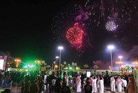 ثم إجازة يوم الأربعاء 23 سبتمبر بمناسبة اليوم الوطني للمملكة العربية السعودية