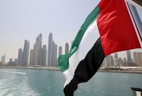 الإجازات الرسمية في الامارات لعام 2020 ستكون 13 يوما