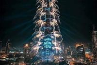 أول إجازة سيحصل عليها الإماراتيين يوم الأربعاء 1 يناير بمناسبة رأس السنة الميلادية