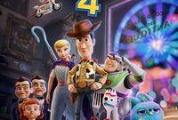 فئة أفضل فيلم رسوم متحركة   فيلم Toy Story 4