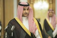 وتعيين الأمير خالد بن سلمان نائباً لوزير الدفاع وتعيين الأميرة ريما بنت بندر سفيرة للمملكة في الولايات المتحدة الأمريكية لتكون أول امرأة تتقلد هذا المنصب
