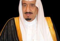وفي 19 مايو صدر أمر ملكي من الملك سلمان بترقية 303 أعضاء في النيابة العامة على مختلف المراتب