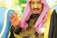 وفي 19 أكتوبر أصدر الملك سلمان أمرا بإلغاء جميع الوظائف الشاغرة برتبة فريق أول وفريق بجميع الوزارات والأجهزة الحكومية