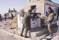 ويرجع تسميتها بهذا الاسم لأن تشييدها جاء بعد معركة القادسية الشهيرة بين الجيشين العراقي والإيراني