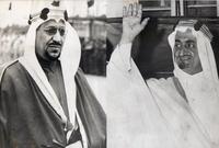 لكن بعد شهرين وتحديدًا في يناير 1965 أرسل الملك سعود كتابًا يبايع فيه الملك فيصل بالحكم واعترافه بخلعه عن العرش لتنتهي الأزمة التي كادت أن تعصف بالمملكة