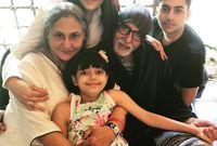 صورة تجمع بعض افراد العائلة