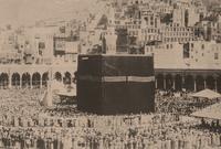 تمكنت قوات الأمن السعودي من إسقاط قتلى وضحايا من رجال الجهيمي لكن أدى مقتل القحطاني إلى تغيير مجرى الأحداث حيث أدى لإرباك رجال الجهيمي متسائلين كيف يموت المهدي المنتظر ليقرر بعضهم الاستسلام