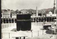 الحادث لم يهز المملكة وحدها فحسب وإنما هز المسلمين في شتى بقاع العالم ولامس قلوبهم لخصوصية الحرم المكي الذي يعد المكان الأكثر قدسية بالنسبة للمسلمين