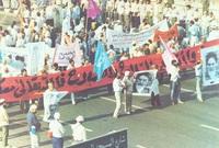 وقع حادث آخر عام 1987م حيث قامت مجموعة كبيرة من الحجاج الإيرانيين الشيعة بتشكيل مسيرة صاخبة أشاعت الفوضى والاضطراب بين الحجاج ليتم عرقلة حركتهم وتعسرت أداء المناسك عليهم بسبب التظاهرات