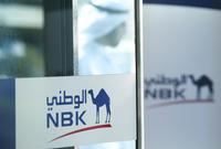 كما كان الخرافي من أبرز المساهمين في إنشاء وإدارة «بنك الكويت الوطني» الذي يعد أكبر بنوك الكويت وأحد أكبر 10 بنوك في الوطن العربي