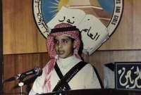 لقطة نادرة لولي العهد الأمير محمد بن سلمان في حفلة بمدرسته الإبتدائية