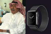 ويمتلك الأمير مقرن بن عبدالعزيز آل سعود ساعة من طراز Apple Series 2
