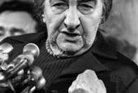 وصفت جولدا مائير بالعدوانية والشرسة وهذا بسبب تاريخها الملئ بالقتل