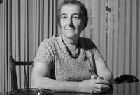 توفيت جولدا مائير في 8 ديسمبر 1978 بعد معاناتها مع سرطان الدم