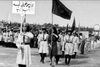 كما كانت تقام فعاليات رياضية وأنشطة مختلفة في الجامعات وكانت النساء تشارك بها مثل الرجال