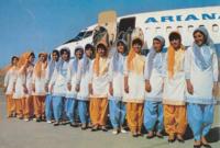 مضيفات أفغانيات بشركة الطيران الأفغانية في الستينيات