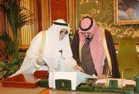 """وكان """"صالح"""" يرأس العديد من مجالس الإدارة داخل المملكة منها مجلس إدارة المجلس العام للبنوك والمؤسسات المالية الإسلامية، والغرفة التجارية الصناعية بجدة"""