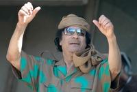 """نصب نفسه """"قائداً للثورة"""" عام 1977"""