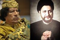 كان الإمام الصدر قبل مغادرته لبنان كان قد أعلن عن سفره إلى ليبيا لعقد اجتماعًا رسميًا مع الرئيس الليبي «معمر القذافي» الأمر الذي لم تذكره أيًا من قنوات الإعلام الليبية