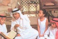 أنجب منها سبعة أبناء هم: نورة وود وهيفاء وريم ودلال وعبدالرحمن وبدر