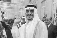 ثم تبعه أخاه فهد بن عبد العزيز الذي حكم بين 1982-2005