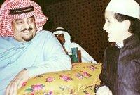 تولى والده حكم السعودية حينما كان عمره 9 أعوام عام 1982