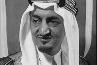 قالت إن والدها الملك فيصل تزوج من والدتها الملكة عفت رغم عدم إتقانها للغة العربية، ورغم اختلاف اللغة إلا أنهم تجاوزوا ذلك بسبب وجود المترجمين