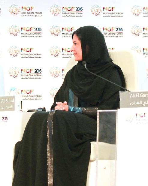 ولدت الأميرة ريما بنت بندر بن سلطان آل سعود في الرياض عام 1975