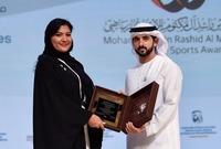حصلت على جائزة الشيخ محمد بن راشد آل مكتوم للإبداع الرياضي في عام 2017