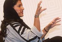 تعد من الناشطين في مجال الأعمال الإنسانية والخيرية خاصة في مجالات التوعية الصحية