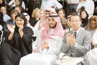 """شاركت في منتدى دافوس للاقتصاد العالمي ضمن برنامج """"القيادات العالمية الشابة"""""""