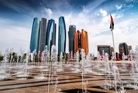 أبو ظبي (العاصمة)