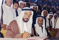 وفي فبراير عام 1972م أعلنت إمارة رأس الخيمة انضمامها للاتحاد ليكتمل عقد الإمارات السبع في إطار واحد، ثم أخذت تندمج تدريجيا بشكل إيجابي بكل إمكاناتها