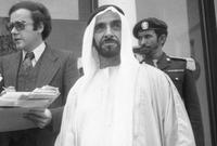 وتم توجيه الدعوة إلى الإمارات السبع: وهي أبوظبي، ودبي، والشارقة، وعجمان، وأم القيوين، والفجيرة، ورأس الخيمة بالإضافة إلى قطر والبحرين، لإنشاء الاتحاد..