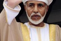 رحل السلطان قابوس بن سعيد سلطان سلطنة عمان في 10 يناير عن عمر 79 عام