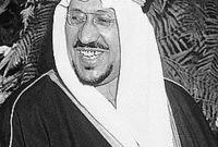 صاحب الجلالة الملك سعود بن عبد العزيز بن عبد الرحمن آل سعود ترتيبه الثاني بين أخوته