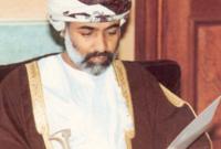 أنشأ أول دار للأوبرا في دول الخليج والتي تعرف اليوم بدار الأوبرا السلطانية العمانية مسقط