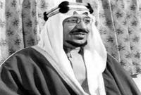بدء حكمه في 2 ربيع الأول 1373 هـ / 9 نوفمبر 1953م