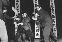 تم اغتيال رئيس الحزب الإشتراكي الياباني عام 1960 أثناء إلقاءه لخطاب تليفزيوني ضمن الحملة الانتخابية لحزبه