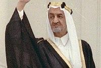 صاحب الجلالة الملك فيصل بن عبد العزيز آل سعود ترتيبه الثالث بين أخوته