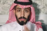 اشتهر المطيري بتقديم فيديوهات ساخرة على مواقع التواصل الاجتماعي، خاصة «سناب شات»، يتناول فيها الموضوعات التي تهم الشباب السعودي