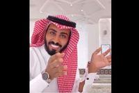 فبدأ في الانتشار بشكل كبير بين مستخدمي مواقع التواصل في السعودية