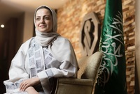 ومنذ تولي رانيا نشار المنصب في عام 2017 تضخمت أرباح الشركة ليصبح من أكبر البنوك السعودية