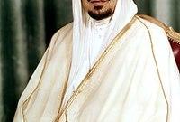 صاحب الجلالة الملك خالد بن عبد العزيز آل سعود ترتيبه الخامس بين أخوته