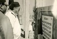 بدأ الملك السنوسي عملية نهضة شاملة في ليبيا التي كانت تعاني من نقص تام في الموارد الطبيعية آنذاك قبل اكتشاف البترول كما كانت خارجة من آثار استعمار استمر ما يقارب النصف قرن